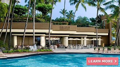 waikoloa village hilton hawaii best places to dine